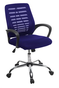 Victory R Mesh Manager Office Chair EM442